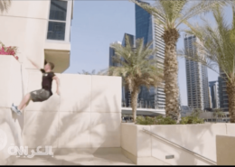 Harry talks about Parkour in Dubai for CNN